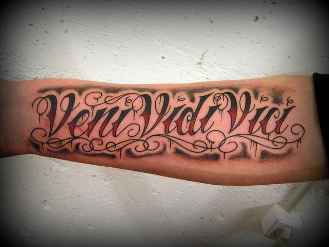 Never Look Back Tattoo Design