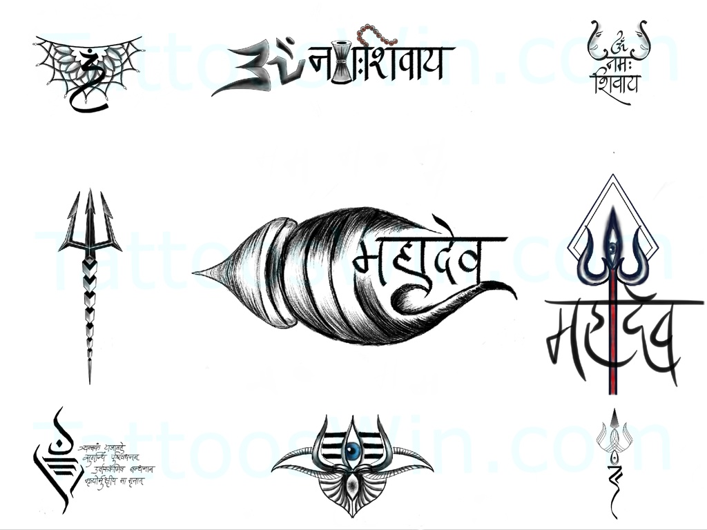 Lord Shiva Mahadev Tattoo Designs