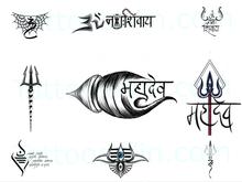 Lord Shiva Mahadev Tattoo Designs