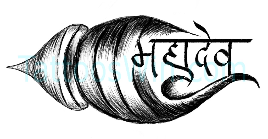 Lord Shiva Mahadev Tattoo Designs New And Original