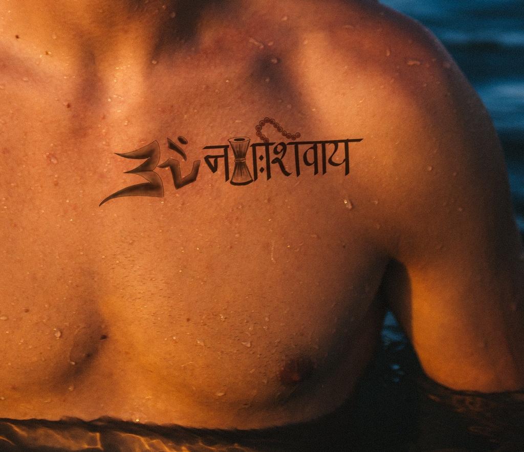 Om Namah Shivai Tattoo Designs