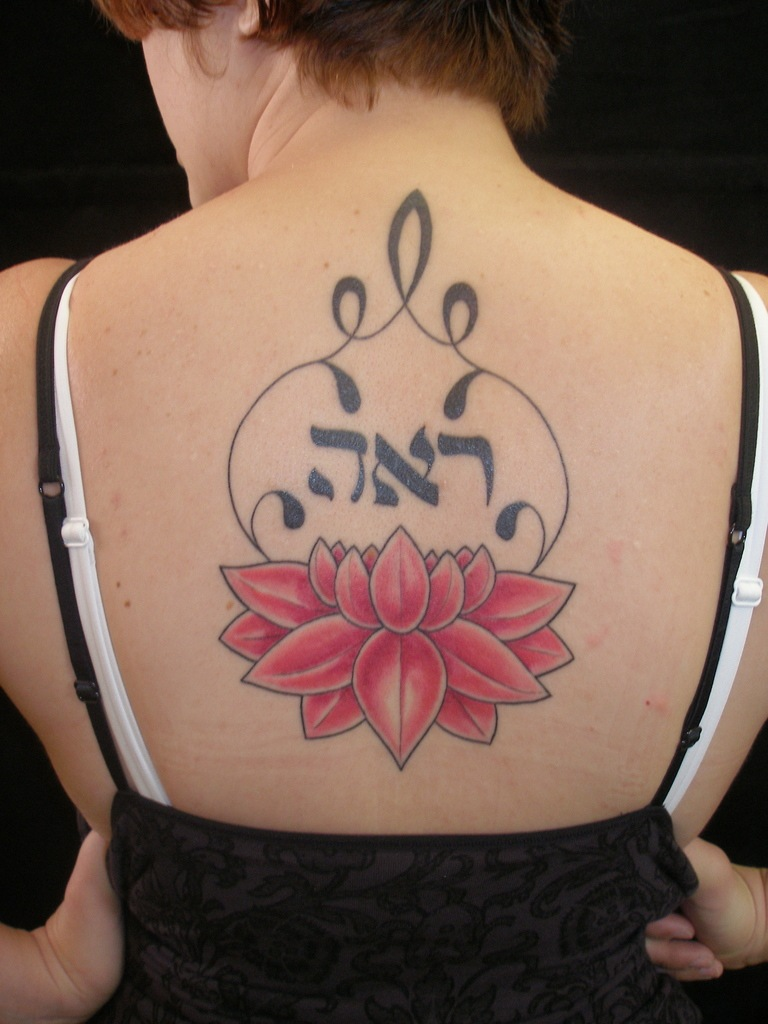 Lotus Tattoo on Back Girl