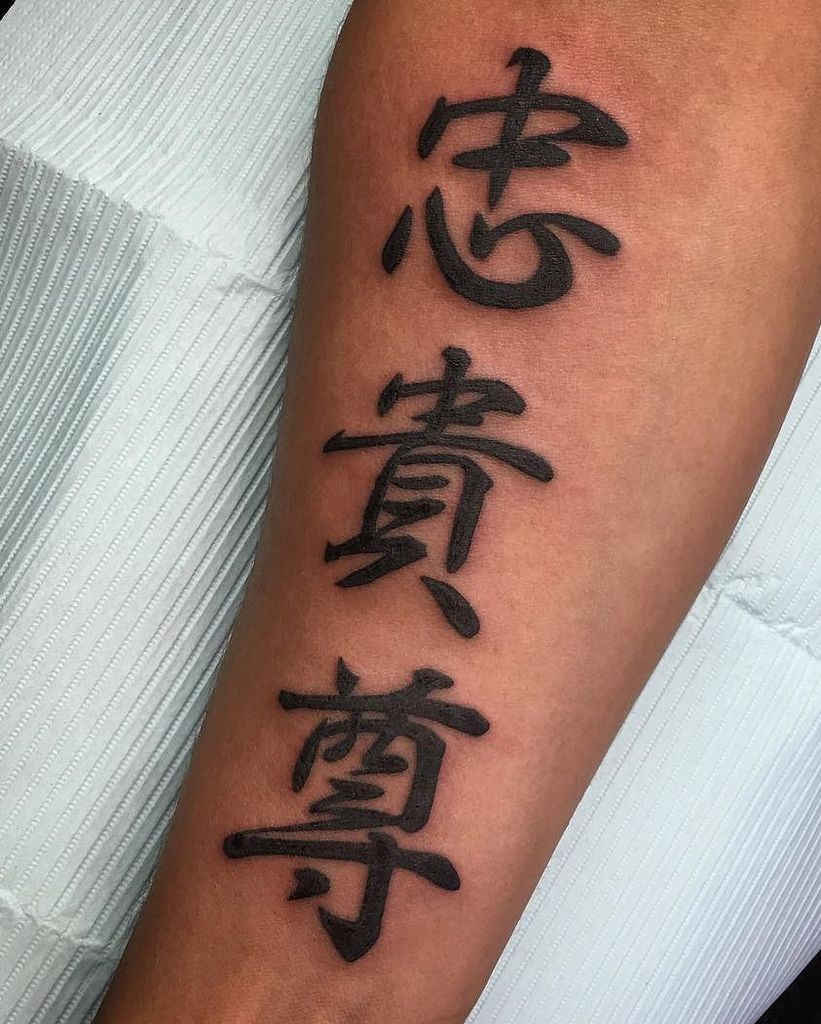 Japanese Kanji Tattoo On Hand