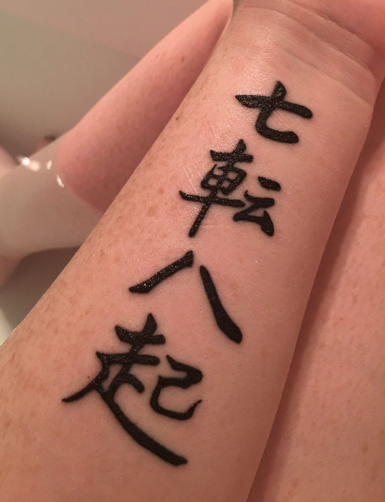 Japanese Kanji Tattoo On Forearm