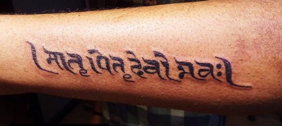 'Matru Pitru Devo Bhava' Tattoo On hand.