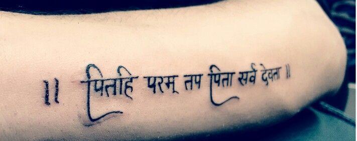 'Pitahi param tap pita sarva devta' Shloka Tattoo On Hand