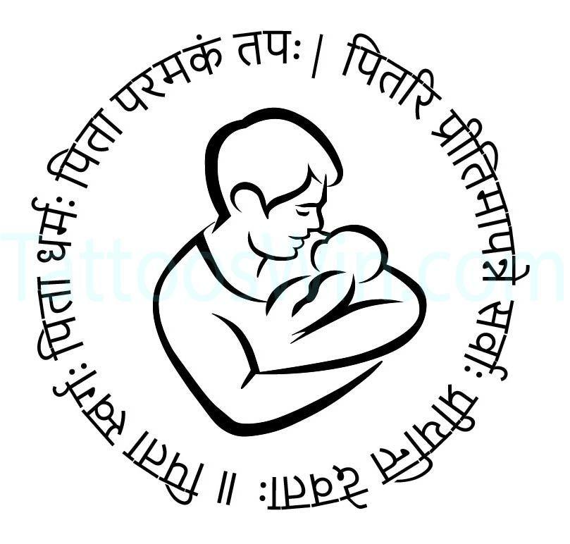 Pita Swarg Pita Dharma Sanskrit Shloka Tattoo Design.