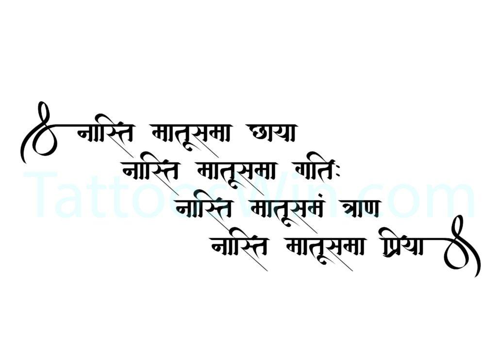Nasti Matusama Chaya Sanskrit Shloka Tattoo Design.