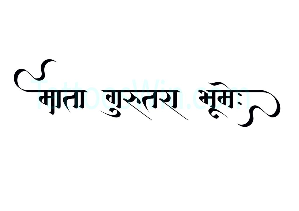 Mata Gurutara Bhumeh Sanskrit Shloka Tattoo Design.