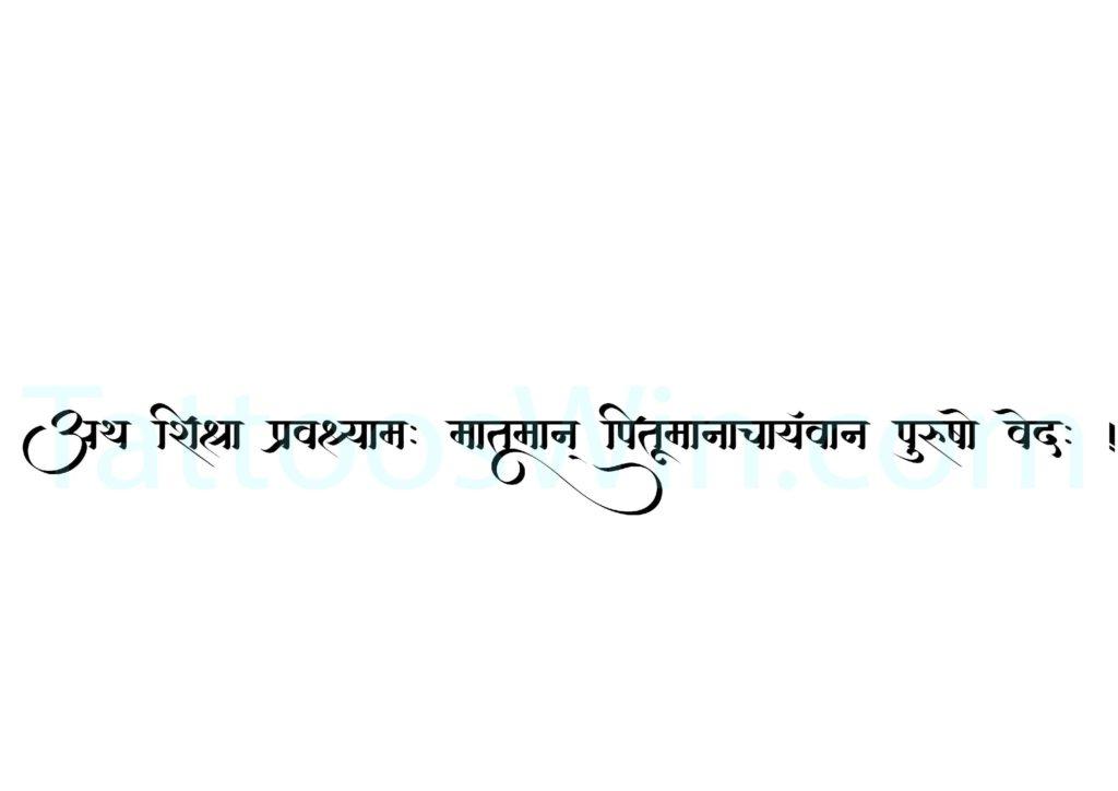 Atha Shiksha Pravaschyam Sanskrit Shloka Tattoo Design.